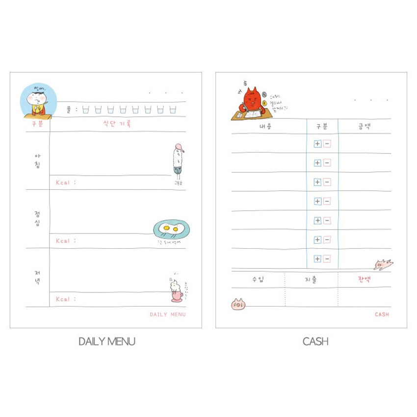 Daily memo, Cash - Todac Todac illustration daily sticky notepad memo