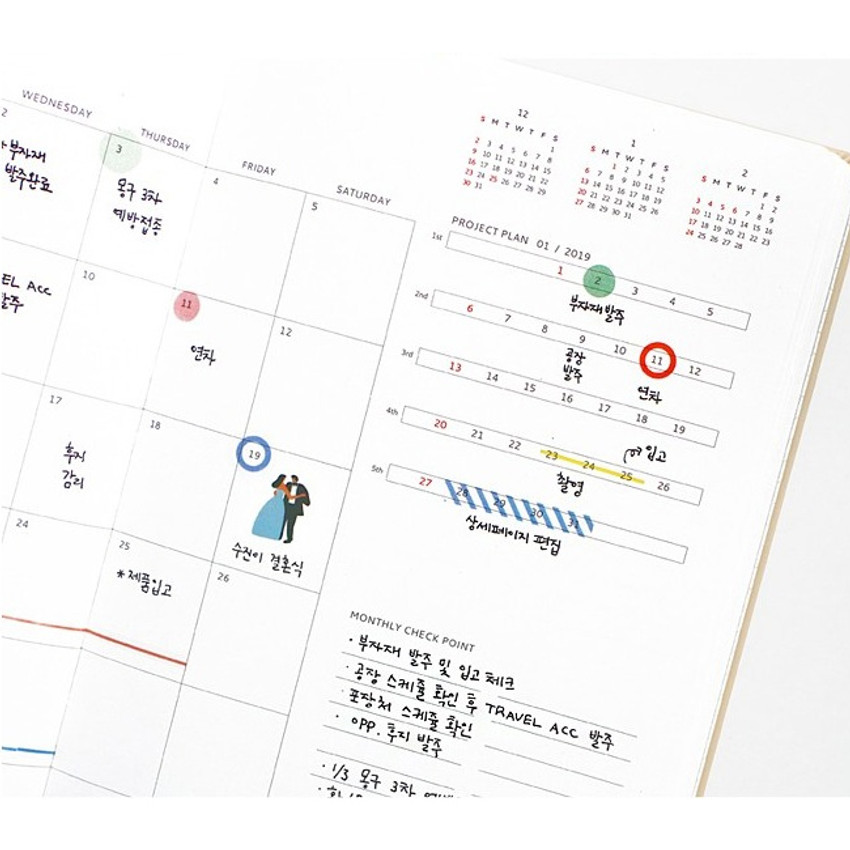 Monthly plan - 2019 Brilliant simple dated weekly planner
