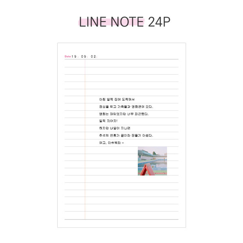 Line note - But today dateless weekly diary agenda ver5