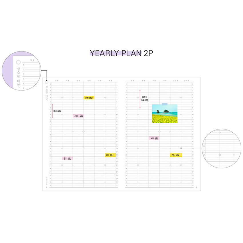 Yearly plan - Moonshine undated weekly diary planner agenda