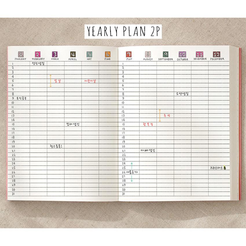 photo regarding Daily Agenda identify Pe bijou undated each day routine diary