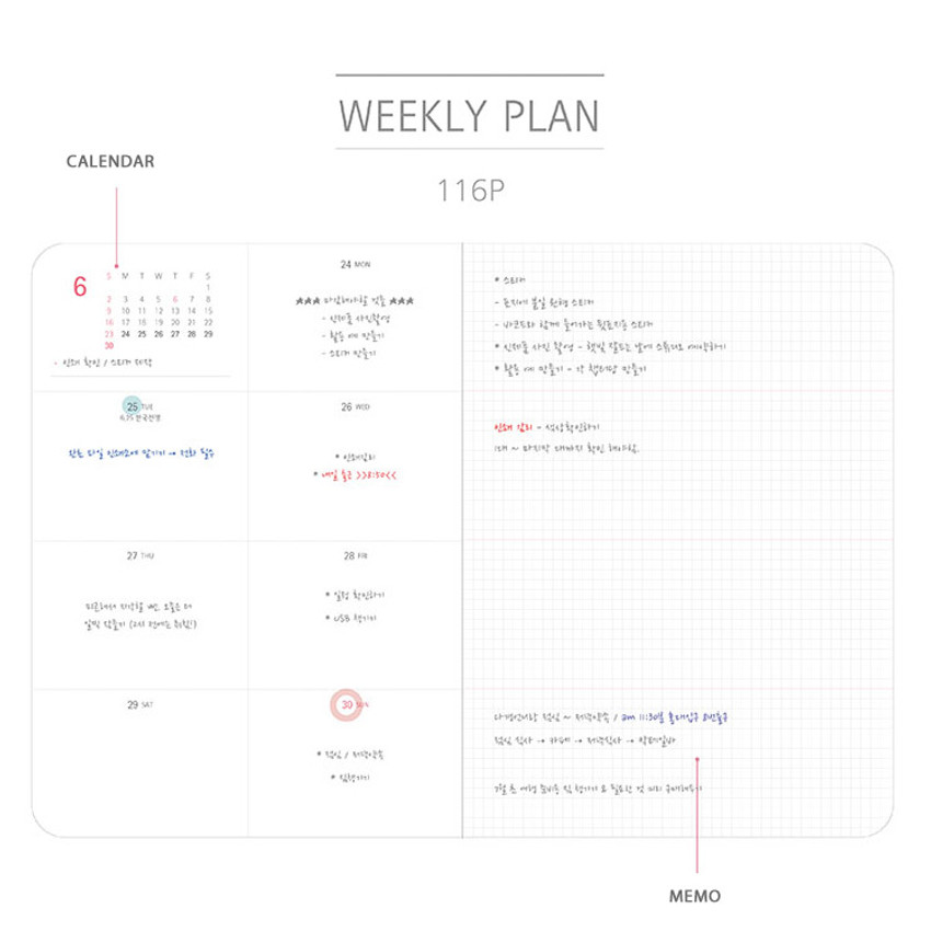 Weekly plan - 2019 Day by Day large dated weekly diary