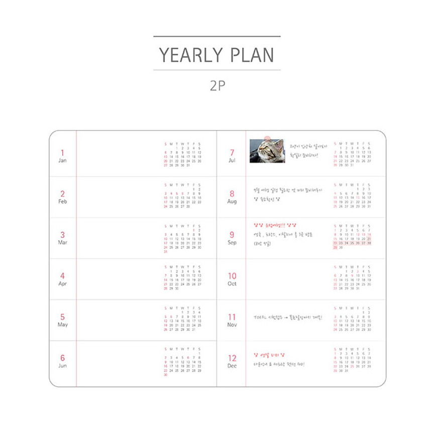 Yearly plan - 2019 Day by Day small dated weekly diary