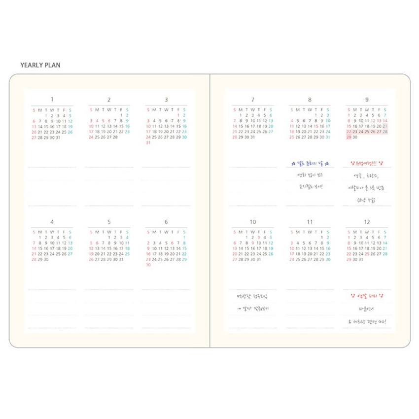 Yearly plan - 2019 My story small dated daily diary journal