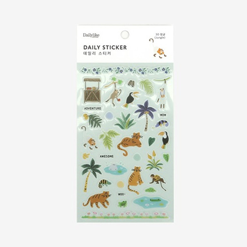 Package of Daily transparent sticker - Jungle