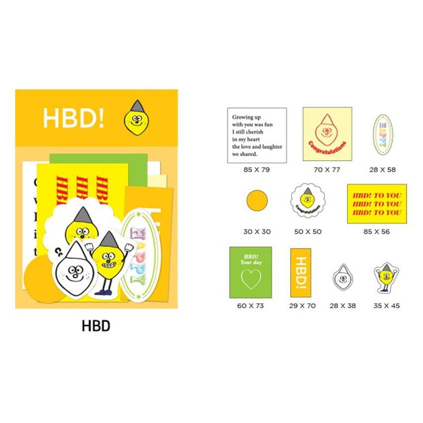 HBD - Gunmangzeung Zem decoration sticker pack