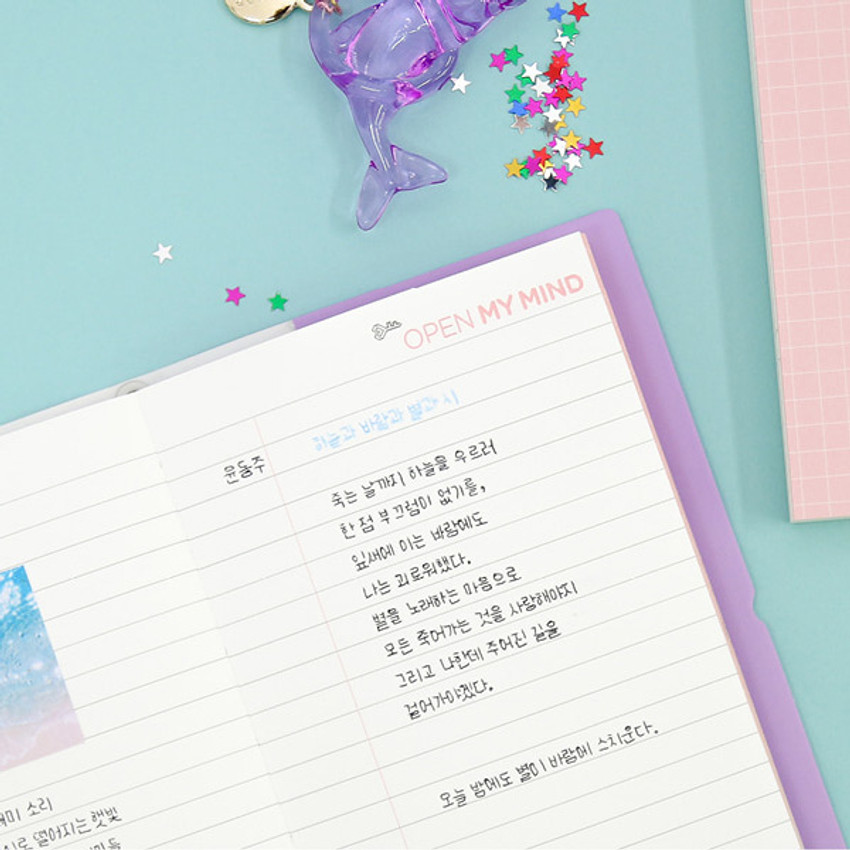 Lined note - Dear moonlight dateless weekly diary