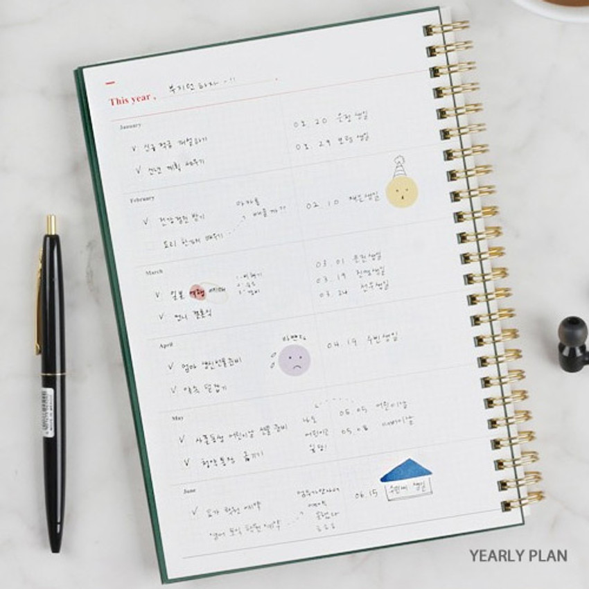 Yearly plan - Wanna This Classic wire bound dateless daily scheduler