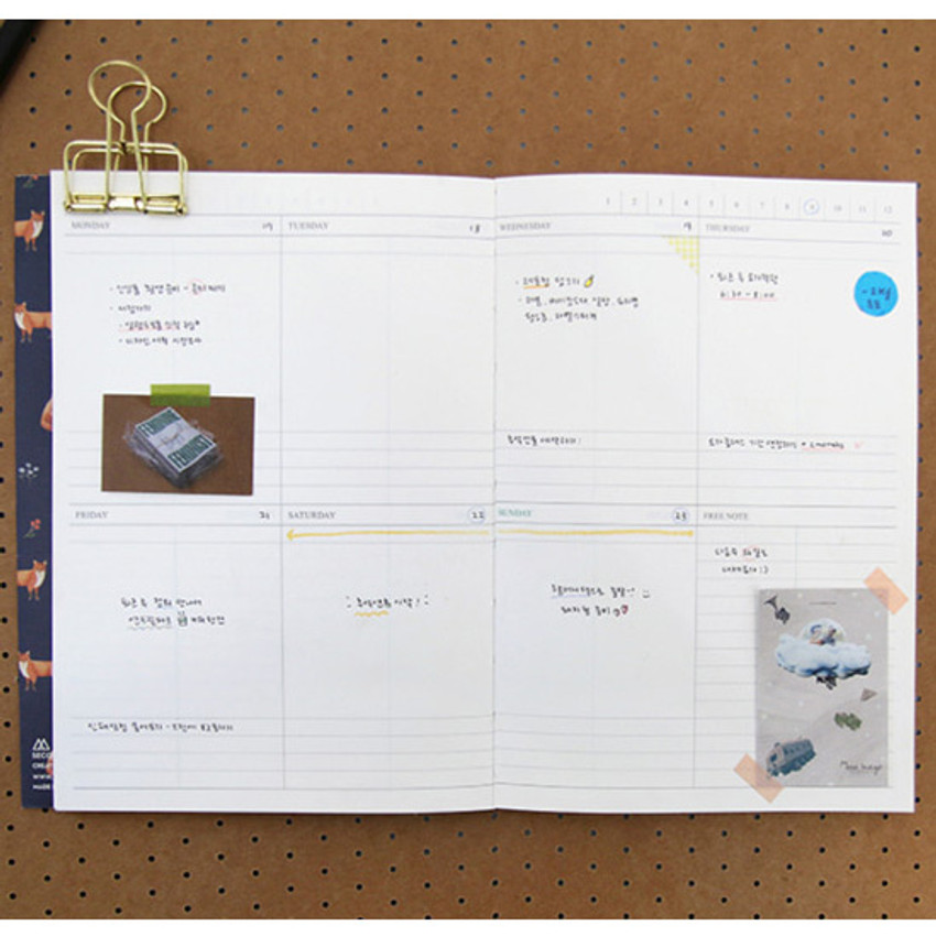 Weekly plan - Perfume dateless weekly diary planner