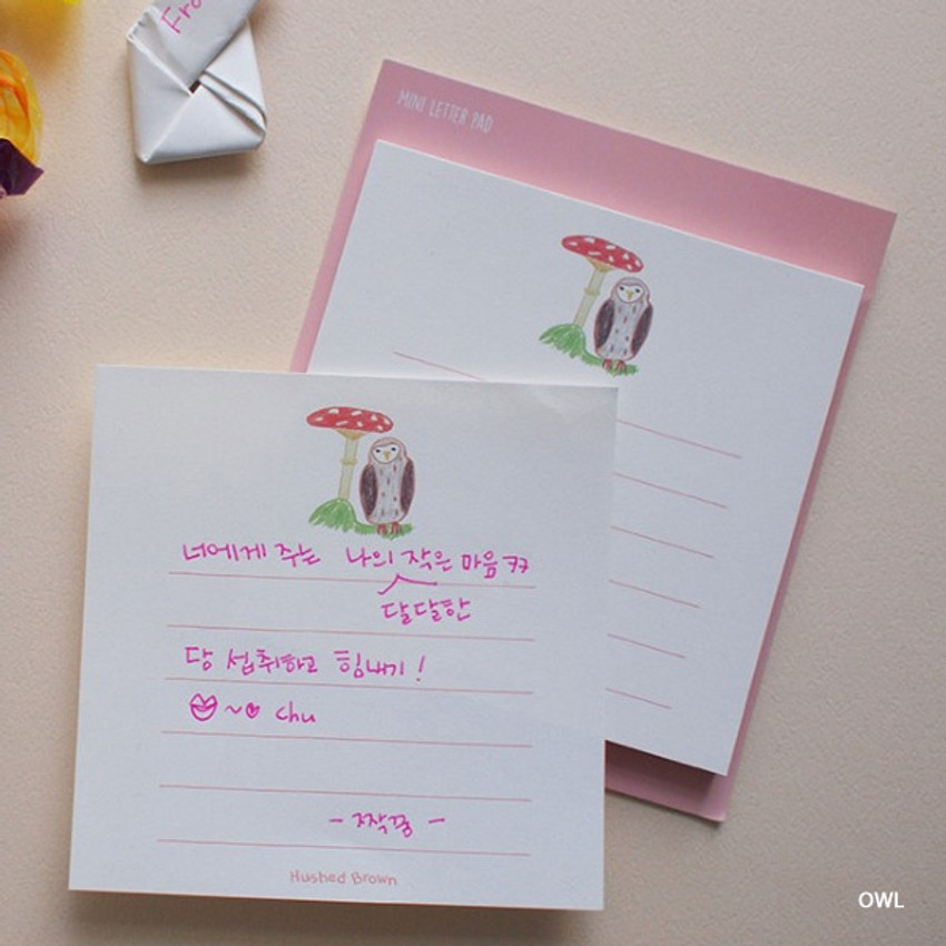 Owl - Hello Today Hushed brown small lined memo notepad