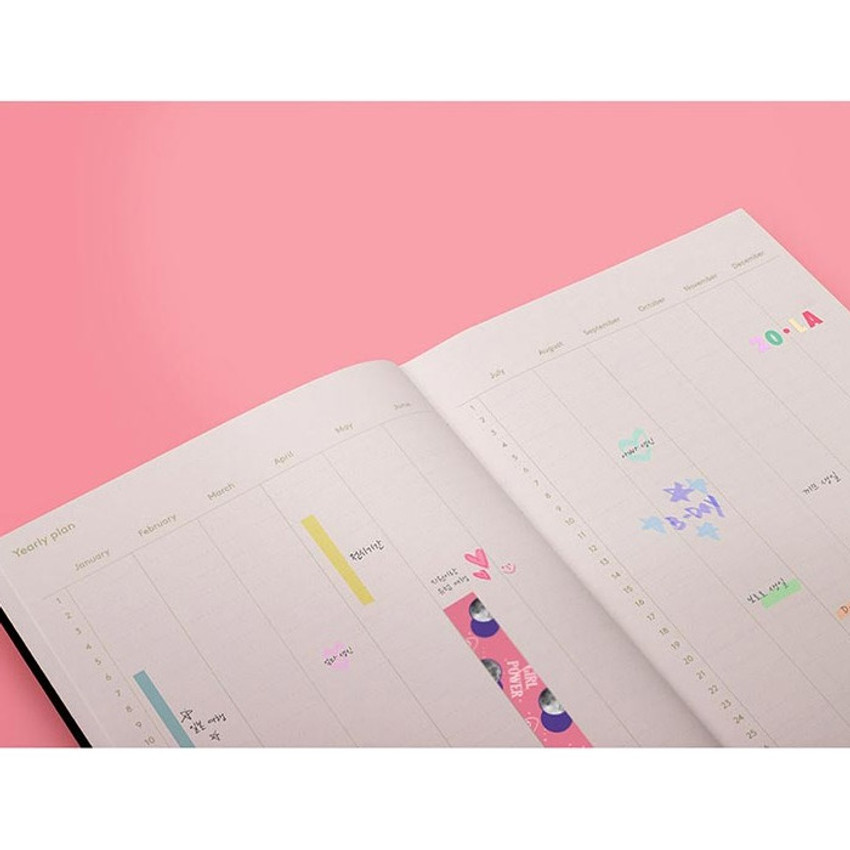 Yearly plan - 12 months dateless weekly diary planner
