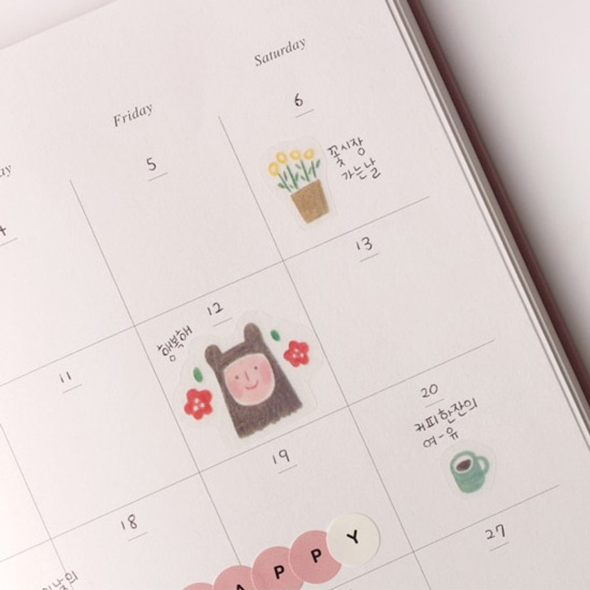 Example of use - My favorite day transparent deco sticker