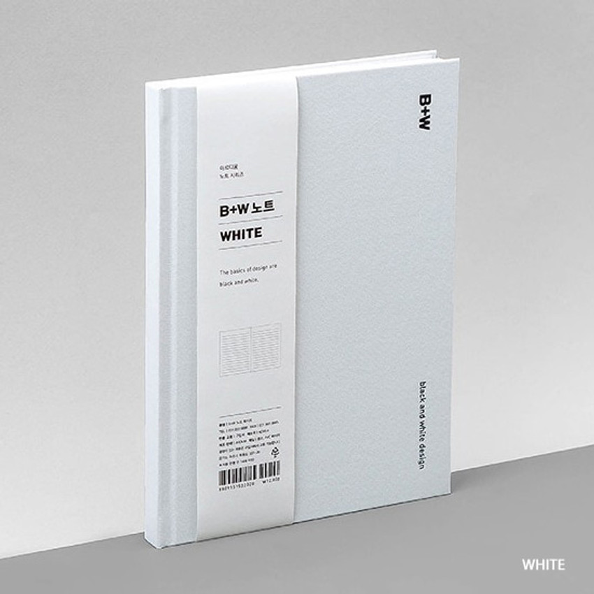 White - Ardium B+W kraft hardcover lined notebook