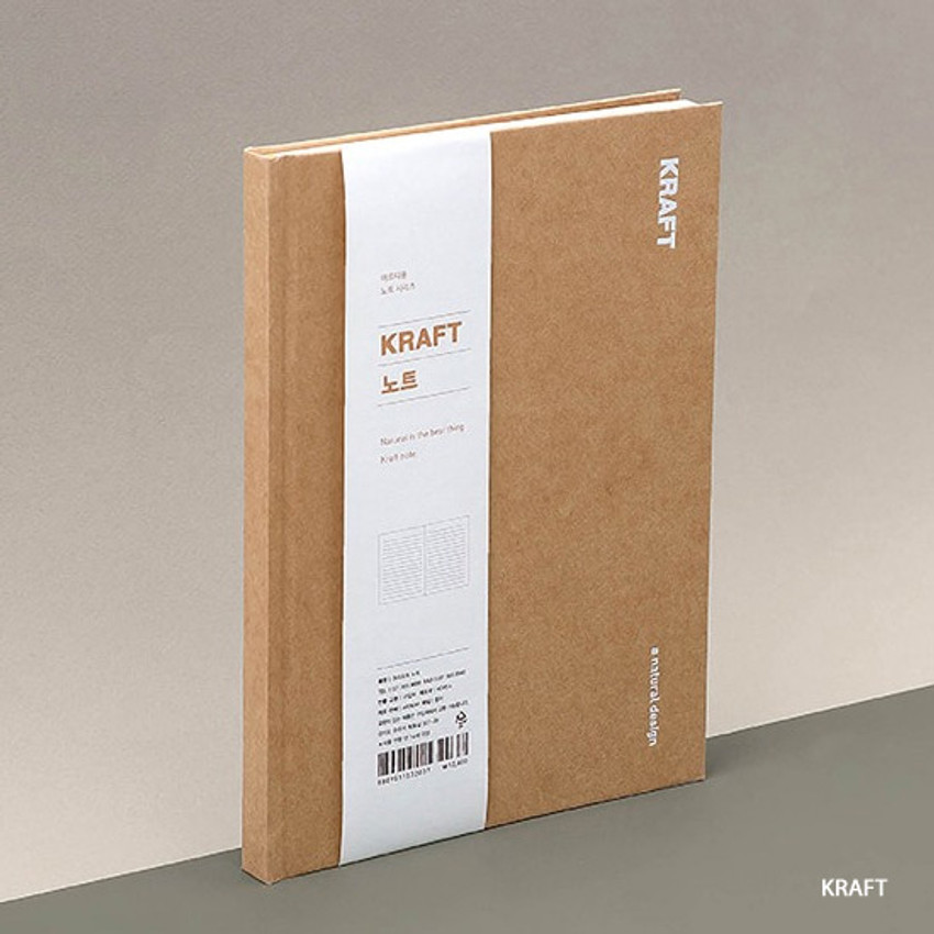 Kraft - Ardium B+W kraft hardcover lined notebook