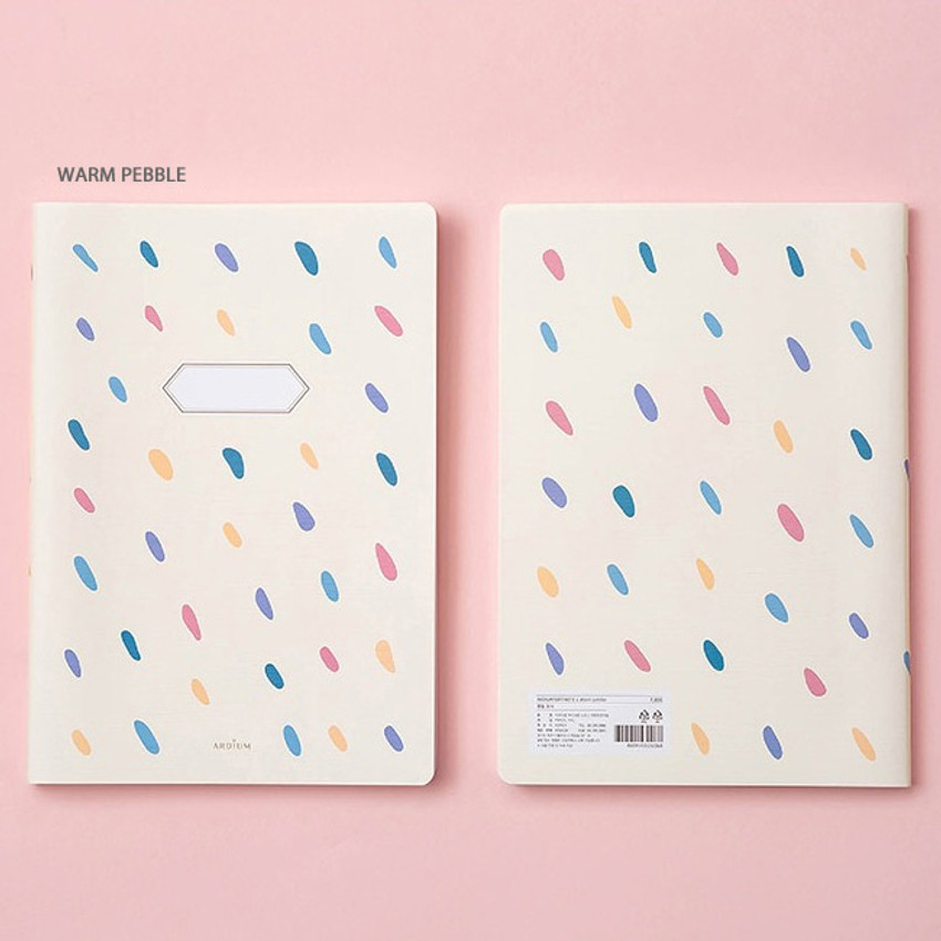 Warm pebble - Ardium Soft pattern large lined school notebook