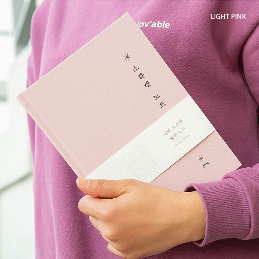 Light pink - Small but certain happiness hardcover 3mm lined notebook