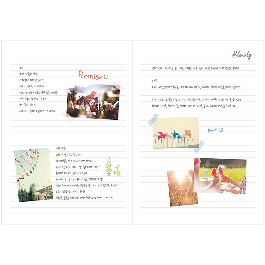 Lined notebook - Small but certain happiness hardcover 7.2mm lined notebook