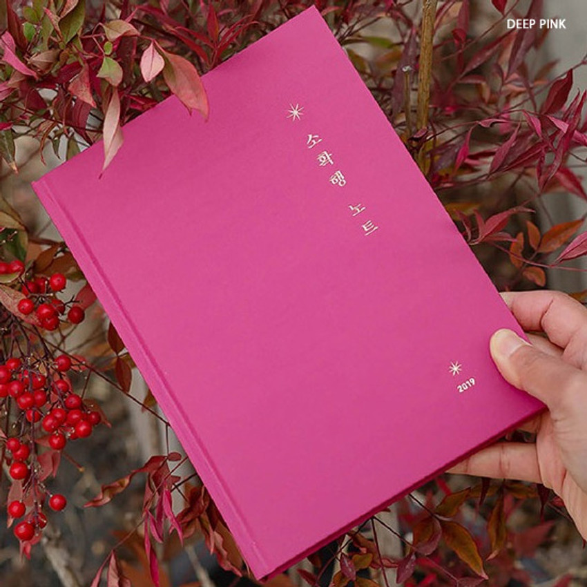 Deep pink - Small but certain happiness hardcover 7.2mm lined notebook