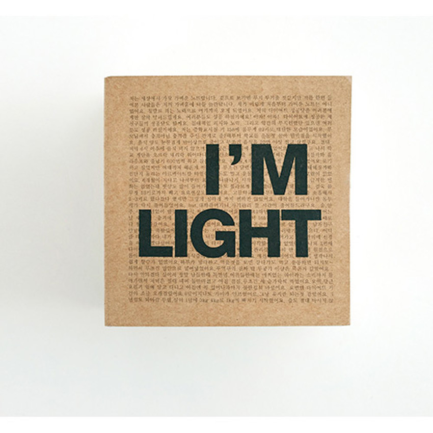 Front - I'm Light block plain notebook