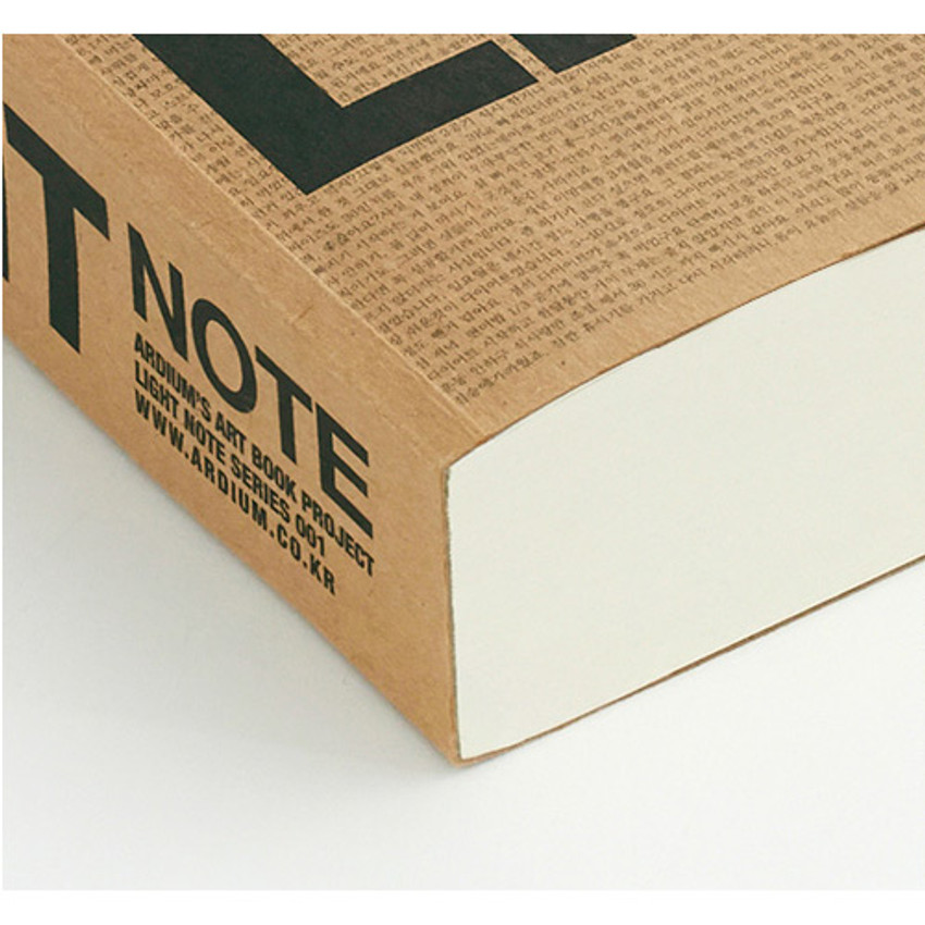 Detail of New I'm Light plain notebook