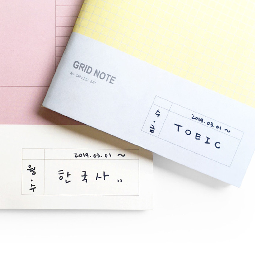 Cover has space for name and subject - Spring come large school notebook