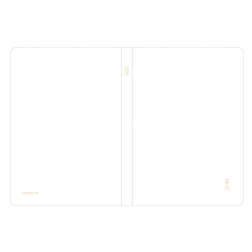 cover - Simple W A5 plain soft cover notebook