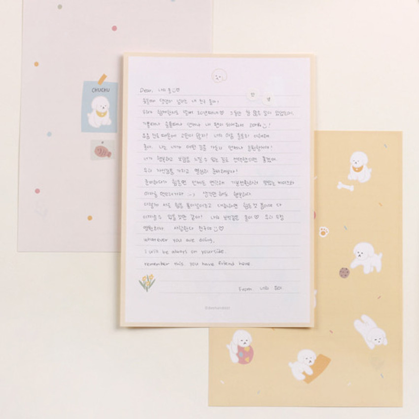 Dash and Dot My illustration letter always thank you envelope set