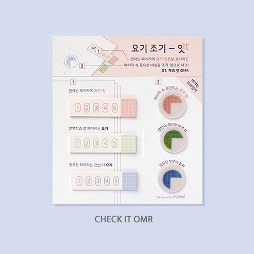 Check it OMR - PLEPLE Simple and basic sticky it bookmark memo notepad set