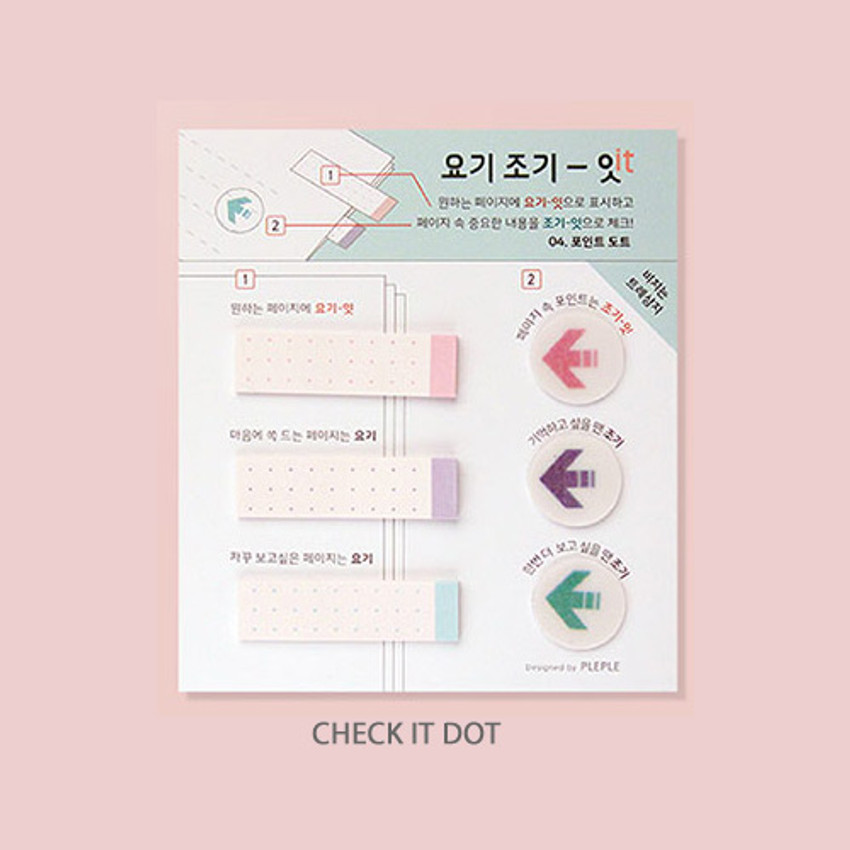 Point dot - PLEPLE Simple and basic sticky it bookmark memo notepad set