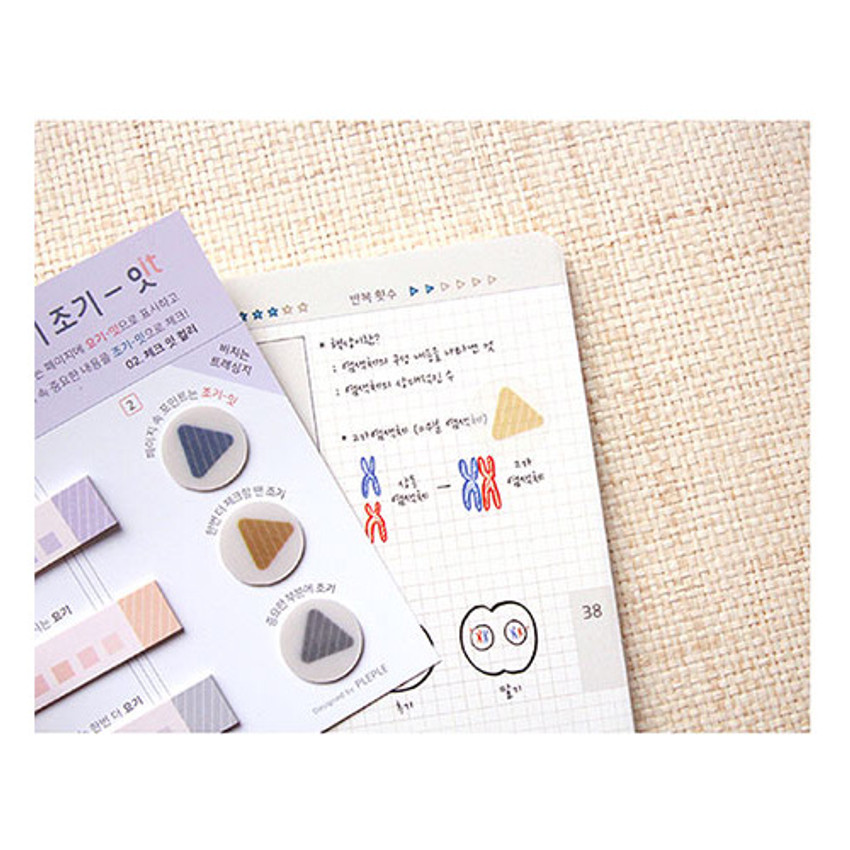 Example of use - PLEPLE Simple and basic sticky it bookmark memo notepad set