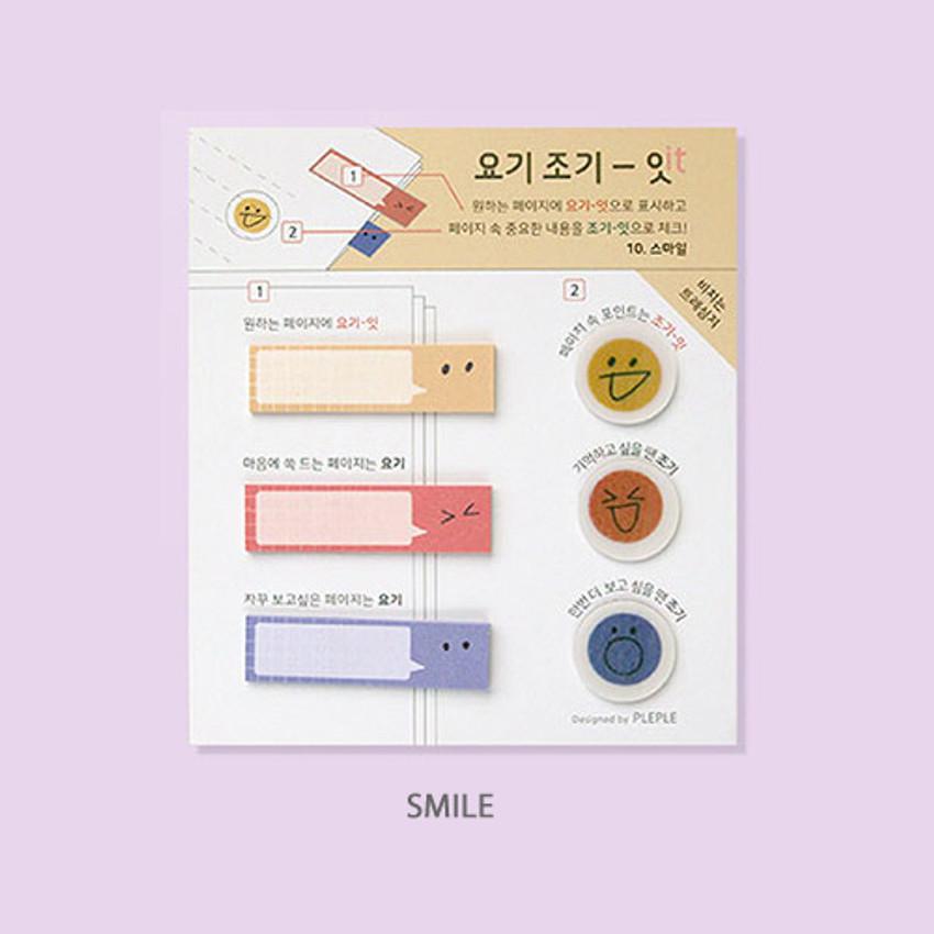 Smile - PLEPLE illustration sticky it bookmark memo notepad set