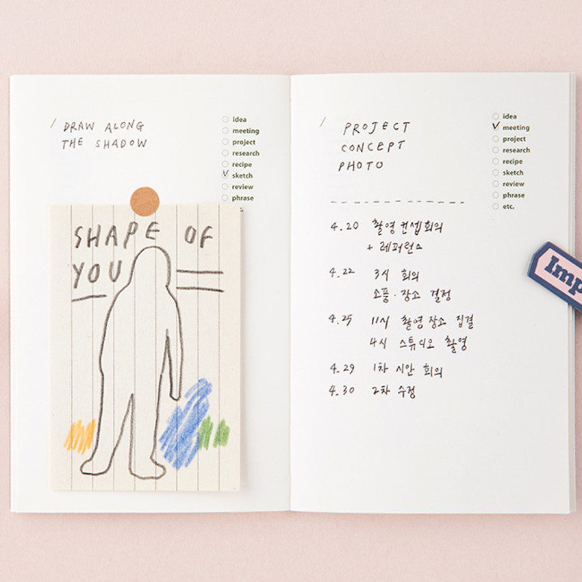 Example of use - Livework Life and pieces small idea blank notebook