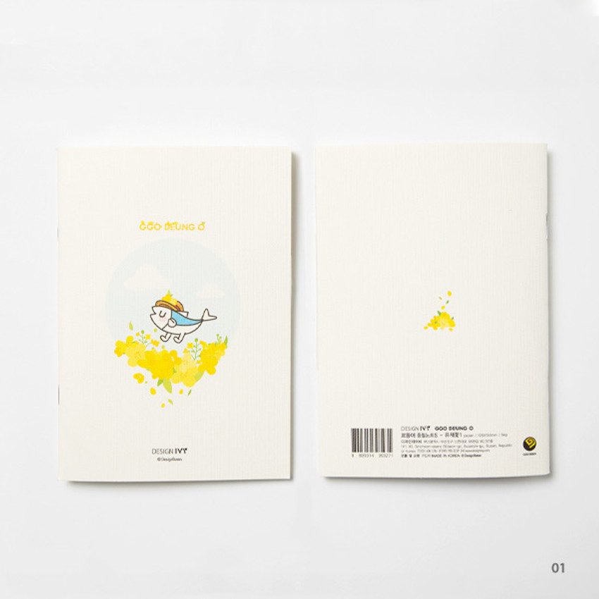 01 - DESIGN IVY Ggo deung o flower small grid and lined notebook