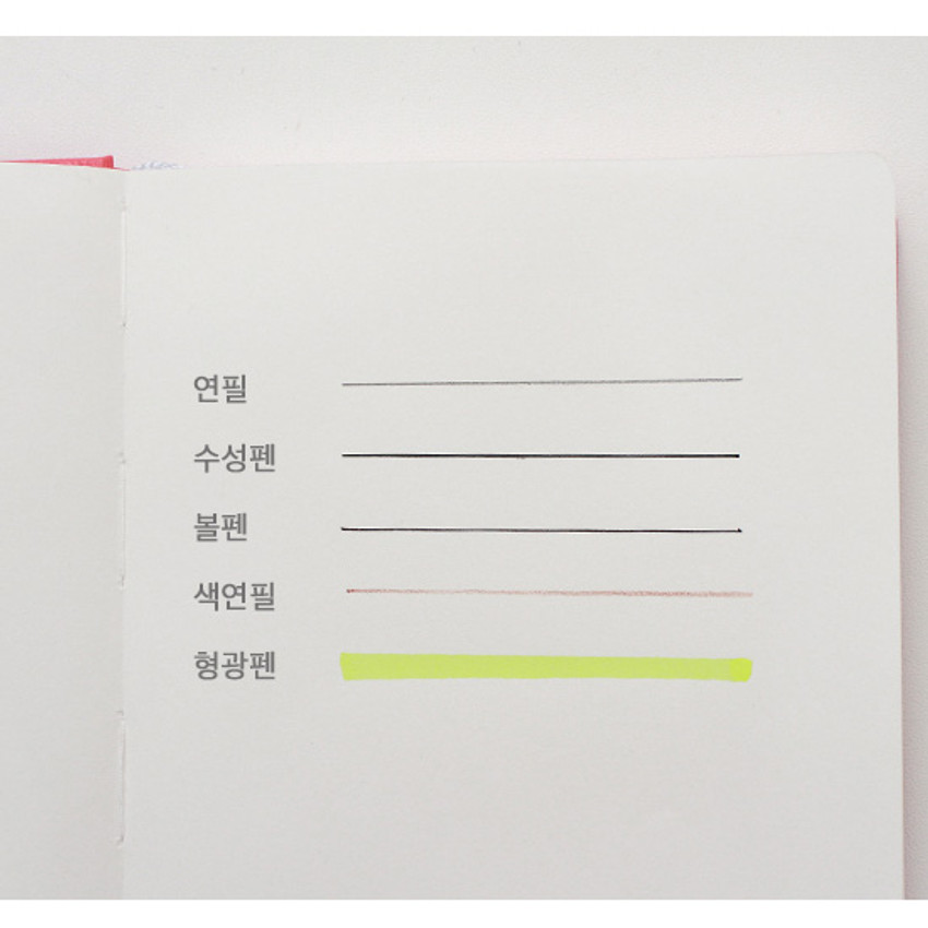 100gsm paper - Prism 180 pages medium lined notebook with elastic band