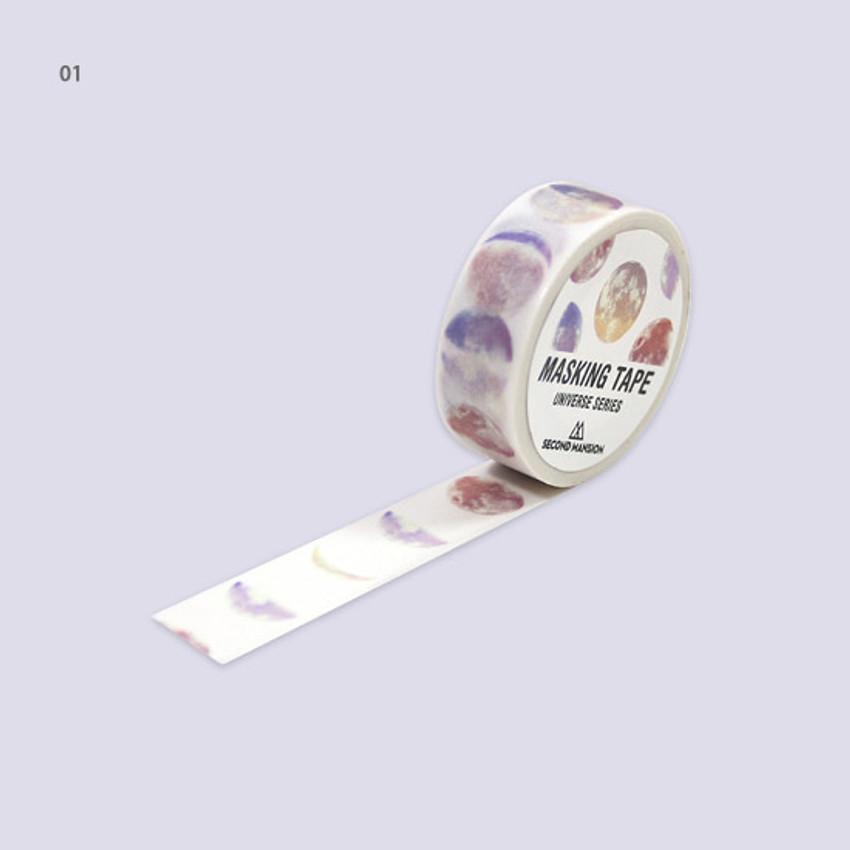 01 - Universe moon 15mm width deco masking tape 02