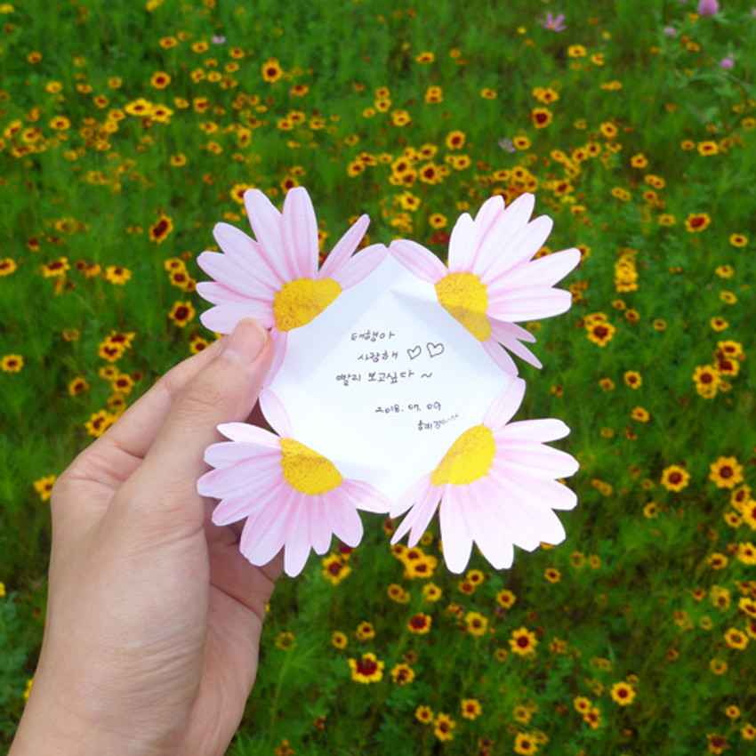 Example of use - ABJECTION Daisy cards and envelope set