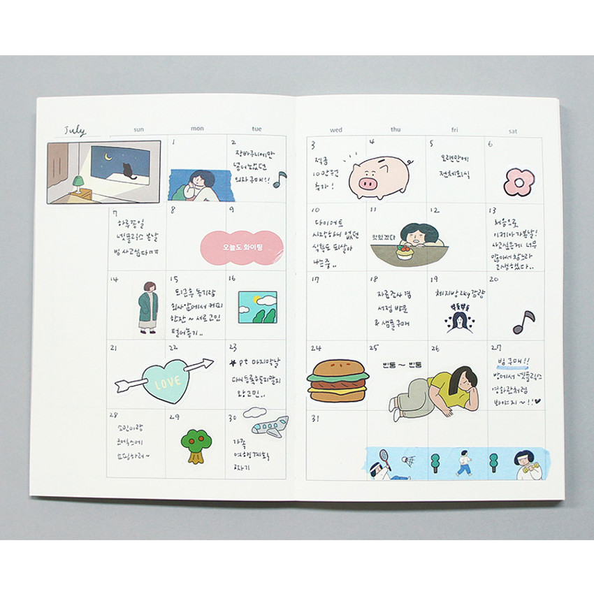 Monthly plan - usage example - Indigo 6 Months dateless monthly diary planner