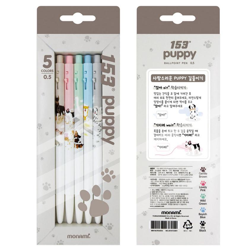 Package - MONAMI 153 puppy knock retractable ballpoint pen set
