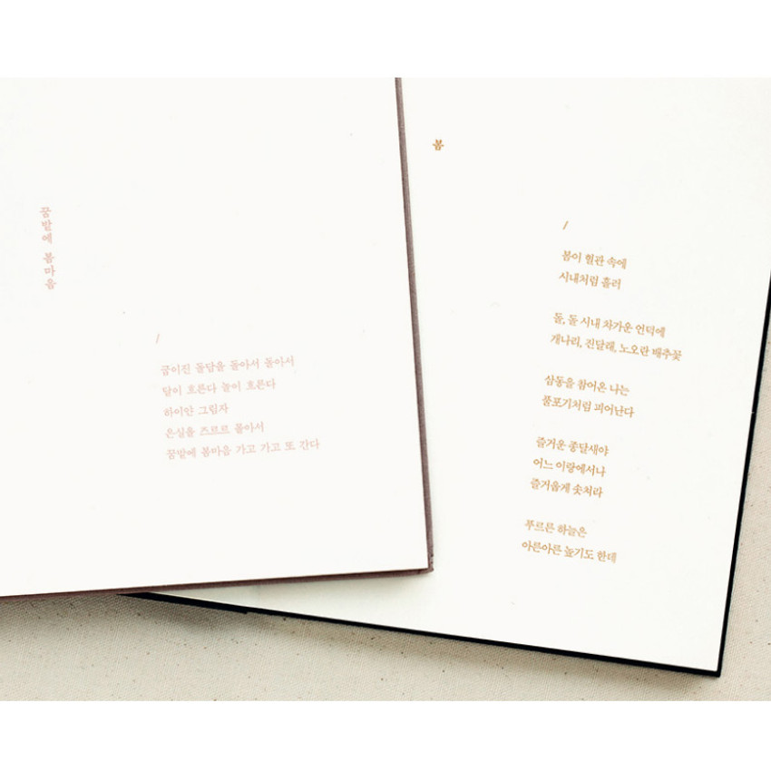 First page has Korean poetry - Livework Korean poetry large hardcover lined grid notebook