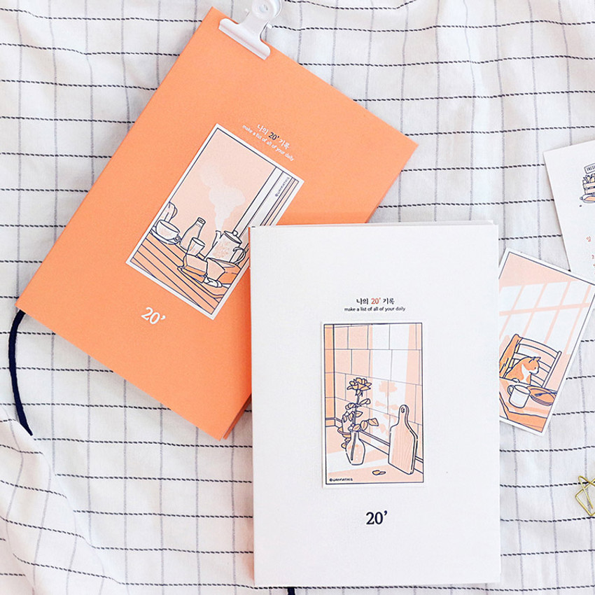 Wanna This My 20 illustration dated weekly diary agenda