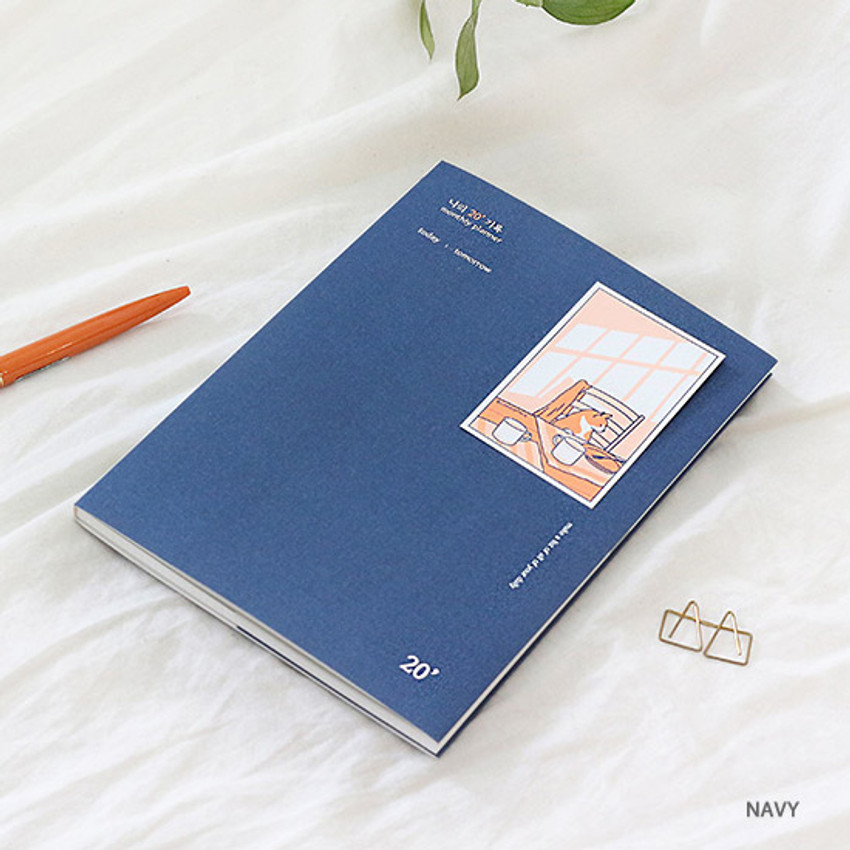 Navy - Wanna This My 20 illustration medium dated monthly planner