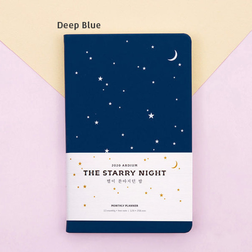Deep blue - Ardium 2020 The starry night dated monthly diary planner