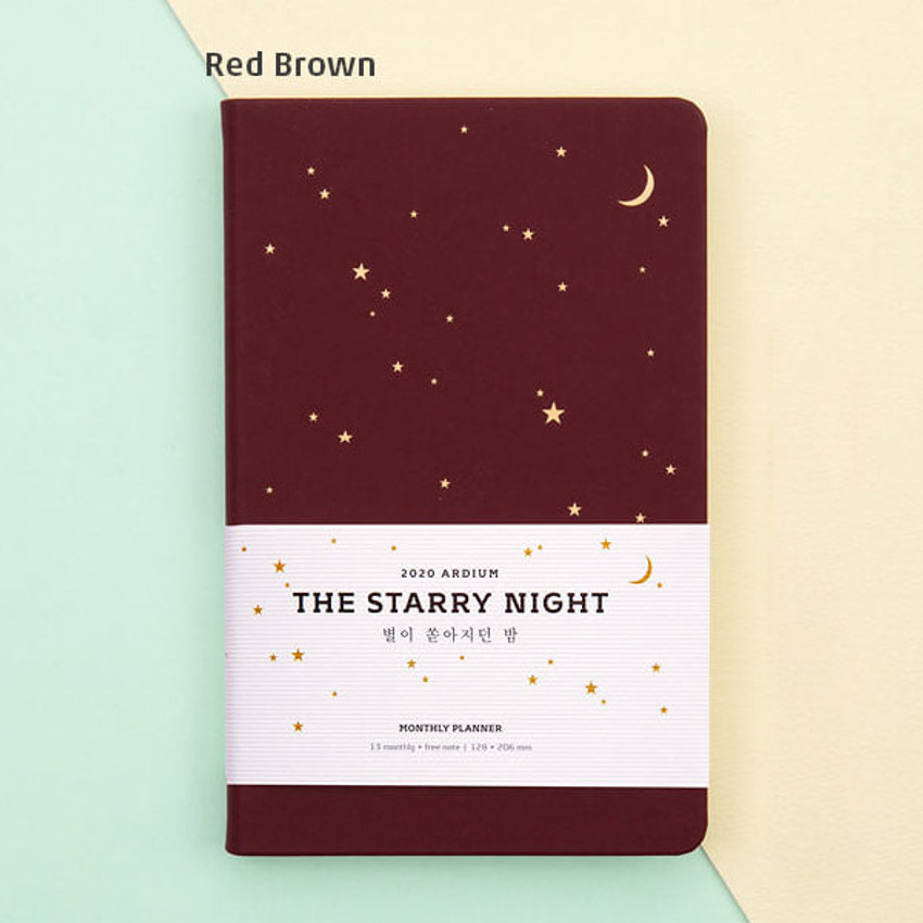 Red brown - Ardium 2020 The starry night dated monthly diary planner