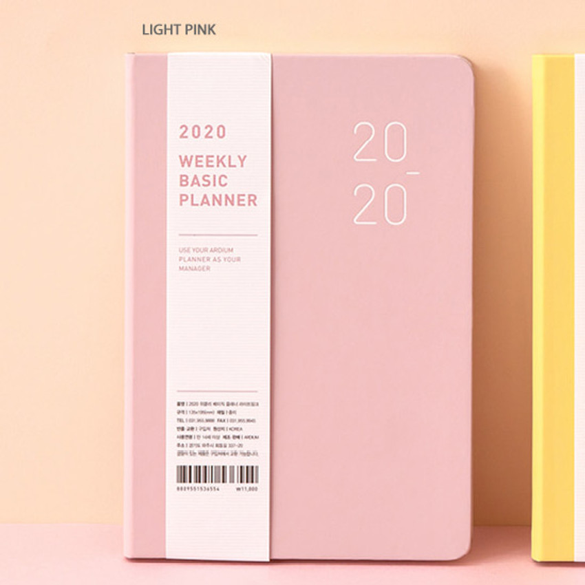Light pink - Ardium 2020 Basic dated weekly diary planner