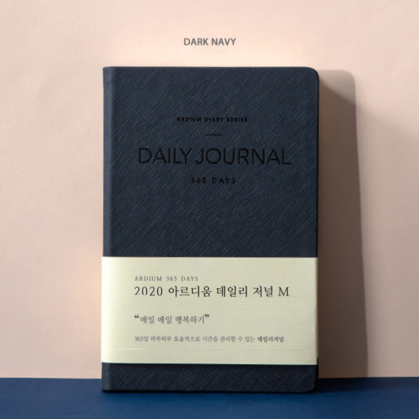 Dark navy - 2020 365 days medium dated daily journal diary