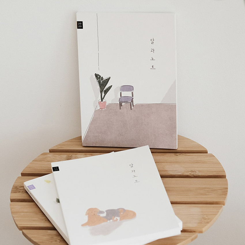 Eedendesign 2020 Month and note dated monthly diary planner