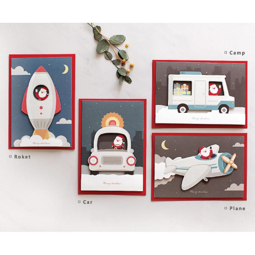 Option - DBD Santa Christmas card with envelope