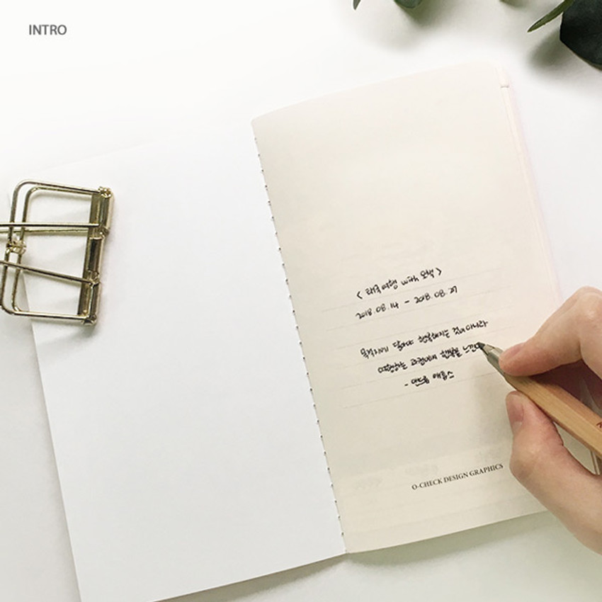 Intro - O-CHECK Travel planner journal notebook