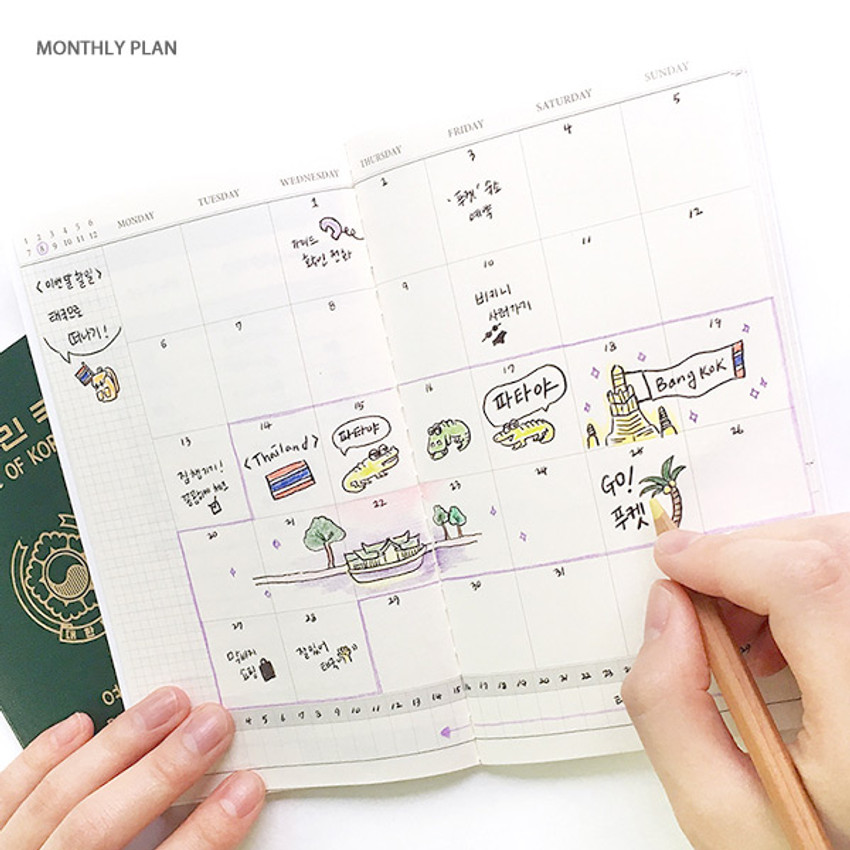 Monthly plan - O-CHECK Travel planner journal notebook