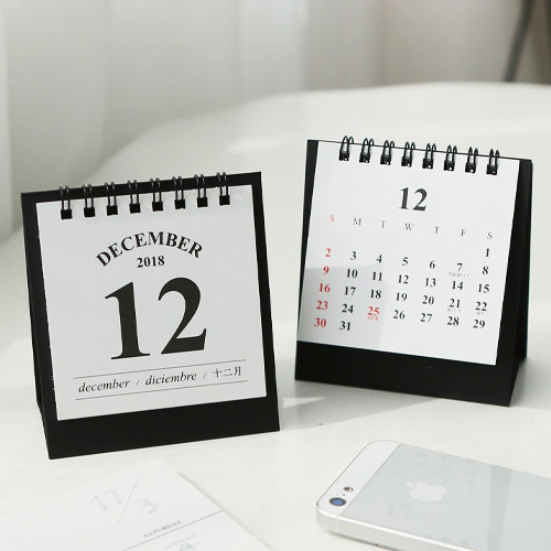 Wanna This 2018 Classic Small White Desk Calendar Fallindesign